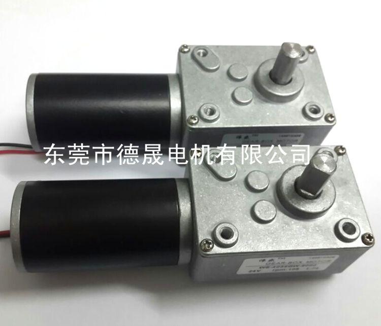 4058GW track drive motor 12V24V window opener turbo worm DC motor GW31ZY motor<br>