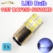 Auto LED Bulb S25 1157 BAY15D 5050SMD Silicone Shell 12 Chips Cold White Color Car Light Lamp