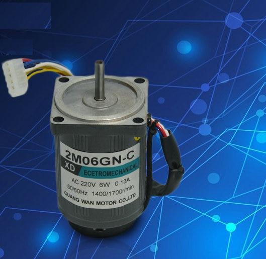 AC 220V 6W 1400RPM 60 * 60 * 75MM 2M06GN-CG AC gear motor adjustable speed reversing / DIY accessories<br>
