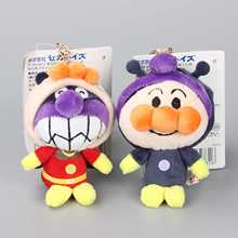 Anime 2 pcs/Lot Anpanman Bread Superman & Bacteria Baikinman Plush Keychain Cute Small Pendant 10 CM