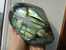 1.88lb WONDERFUL NATURAL LARGE LABRADORITE QUARTZ CRYSTAL ROUGH STONE(China)