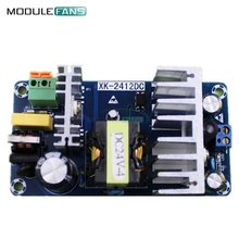 AC DC Power Module Power Supply Board 4A To 6A 24V Stable High Power Switching Transformer Wholesale