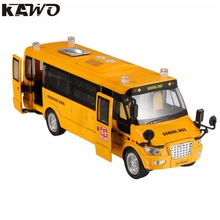 KAWO Pull-Back Action Yellow Grand US School Bus with Light & Music Metal Large Toy Onibus with Lights and 5 Open-able Doors(China)