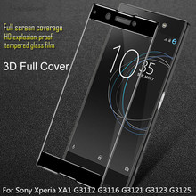"3D Curved Edge Full Screen Protector Film For Sony Xperia XA1 Dual G3112 G3116 G3121 G3123 G3125 5.0"" Ultra-thin Tempered Glass"