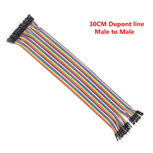 Smart Electronics 4 30CM Male Dupont Line Jumper Wire Cable arduino Breadboard - S+S+S+ store