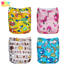 Free Sample Door to Door Express Shipping 50 pieces Printed Microfiber Pocket Cloth Nappy Diapers(China)