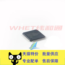 XC9572XL-10VQG44C QFP44 programming logic device CPLD chip insert type--WHTS3