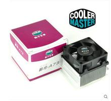 New Original Cooler Master P73 478 for Intel P4 CPU Cooler mute Computer Cooling fan