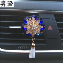 Lovely metallic flowers Car decoration Perfume Beautiful colored crystal flower Car styling air freshener Perfumes 100 Original(China)