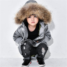 2017 new children's clothing down jacket long thickening big collar in the big children Korean jacket manufacturers wholesale(China)