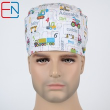 unisex medical scrub cap for SHORT HAIR MEN AND WOMEN(China)