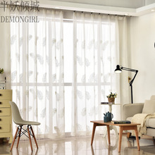 Embroidery Finished White Feather Curtain Sheer Screens Customized Living Room Bedroom Windows One Panel Only