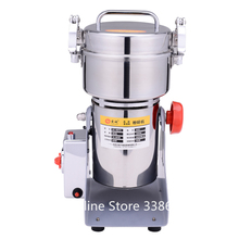 400g Chinese medicine medical dry fine herb weed grinder spice grain bean mill crusher shredder powder machine 220V /110V(China)