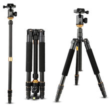 2017 New Q999S Photography Tripod Professional Portable Aluminum Ball Head+Tripod To Monopod For Canon Nikon Sony DSLR Camera