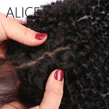 ALICE Silk Base Closure Kinky Curly 8-24 Inches With Baby Hair For Black Women Brazilian Remy Hair All Hand Tied Lace Closure