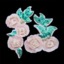 1 set sequin beaded pink flower garment accessories denim/coat decorative collocation embroidery applique patches for clothing(China)