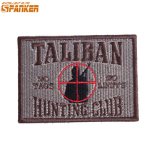 EXCELLENT ELITE SPANKER Outdoor Hunting Badge Army Military Hook Badges Tactical Embroidery Badge Post Chapter Clothing Patches(China)