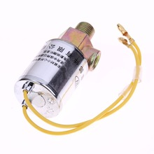 12V Car 1/4inch Metal Train Truck Air Horn Electric Solenoid Valve Air Horns & Air Ride Systems(China)