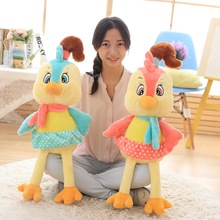 50cm 2017 New Arrival Lovely Chicken Colorful Plush Toys Birthday Chick Stuffed Doll Babys Children Gift Stuffing Toy C35