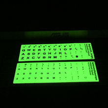 SR Luminous English Keyboard Sticker Glow in the Dark Backlight Keyboard Cover Film Capital Letters Posted with 2 Fonts