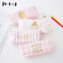 1 pcs JWHCJ small fresh Pink series Canvas pencil case pencil bag Pouch Purse stationery escolar school supplies Students gift(China)