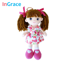 InGrace soft fashion girls mini dolls plush and stuffed flower dress girls toys birthday gifts baby girl's first doll mini 25CM(China)
