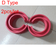 2Pcs Red D Type Car Shock Absorber Spring Bumper Power Cushion Buffer Auto AMT Suspension Coil Damper