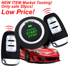 pke car alarm system with ignition start stop feature remote engine start stop auto central lock cardot brand(China)