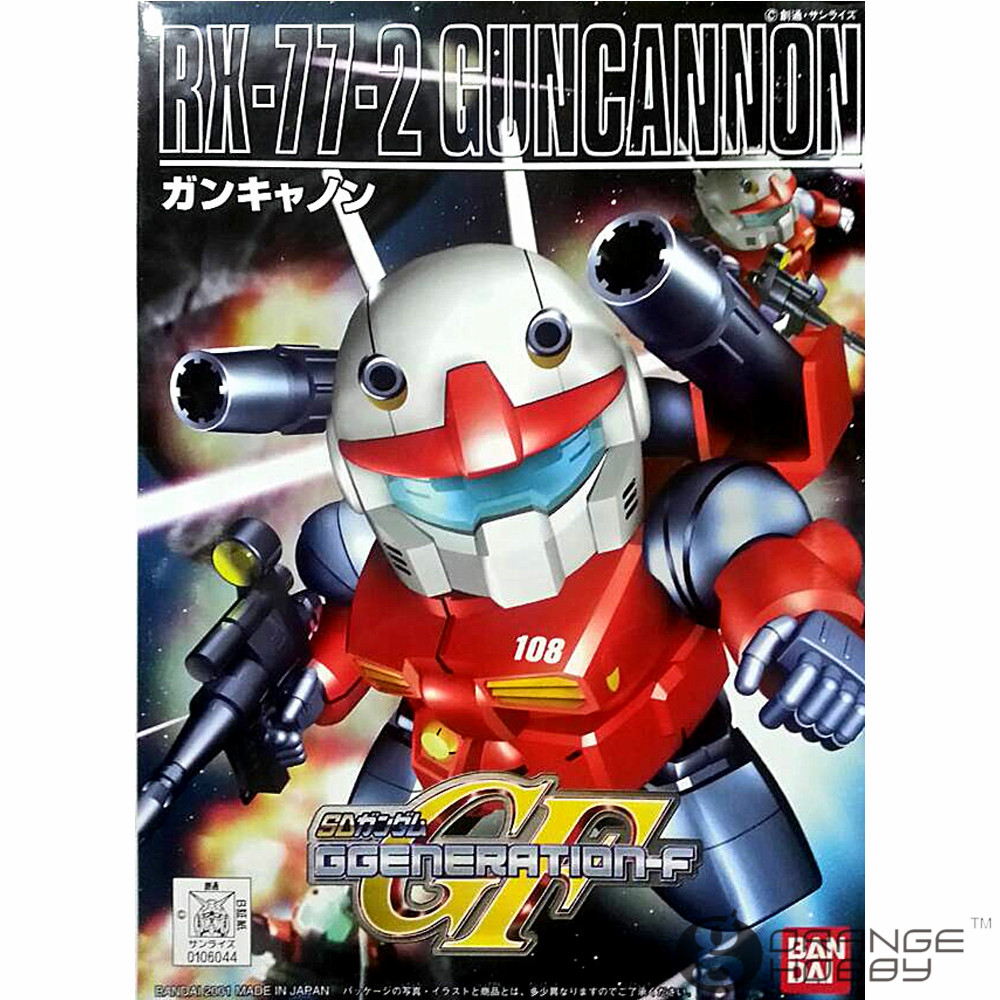 OHS Bandai SD BB 225 Q-Ver RX-77-2 Gun Cannon Mobile Suit Assembly Model Kits(China (Mainland))