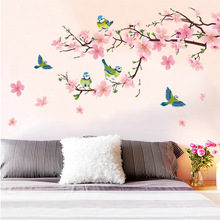 60*90cm Large Size Sakura Wall Stickers For Kids Baby Room DIY Flower Tree Removable Sticker Home Decor Art Decals Wallpaper New
