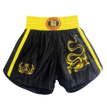 MMA Boxing Trunks Fight Shorts Free Combat Pants Boxing Sanda Shorts Muay Thai For Men Free Shipping BS-JHW0006(China)