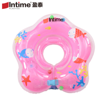 Inflatable Shoulder Strap Swimming Ring Baby Infant Pink Float Swimming Beginner Swim Accessories Pool Bath Toy Life Vest(China)