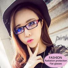 Classic blue film lens Men's and women's resistance to fatigue, prevent computer radiant glasses Fashion glass frame 21007(China)