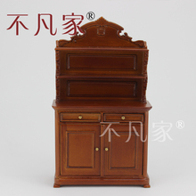 Dollhouse 1/12 Scale Miniature furniture Hand Carved Retro Display cabinet