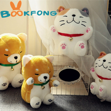 BOOKFONG 1PC Japan Fortune Cat Plush Doll Stuffed Animal Shiba Inu Dog Birthday Gift for Children Home Shop Decor 30/40cm