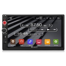 2GB RAM Universal 2Din Android 5.1 Car Stereo Audio Radio Multimedia Headunit Support Subwoofer DAB+GPS Navigation No DVD Player