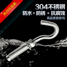 304 stainless steel expansion hook hook expansion screws net net hook hook M6M8M10M12 manhole covers(China)
