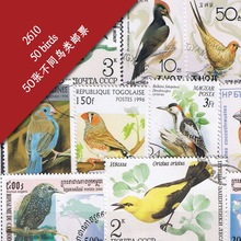 Lot 50pcs Birds  Used Special Worldwide Stamps With Postage Mark Good Condition No Repeat Original Post Stamp