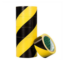 High Quality Floor Heating Film Accessaries 4.8Cm X 18M PVC Insulation Duct Tape