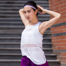 U Women's Sports Vest Hollow-out Sexy Fitness Yoga Shirt Fitting Elastic Sleeveless Quick-drying Sports Clothing Yoga Top