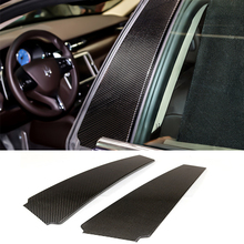 Maserati Quattropor Carbon Fiber Car Window B Pillar Cover Trim Sticker 2012-2015 - ILLUSIONS store