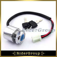 High performance Key Switch ATV Pit Bike KEY IGNITION SWITCH W/ Metal Armor(China)