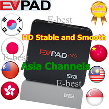 Evpad pro Korean Japanese Android TV Box 1000+ Free Live Channel Asian Malaysia Singapore HK Chinese Streaming IPTV box(China)