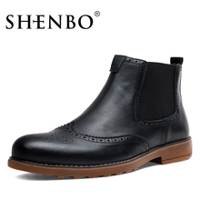 SHENBO Brand Men England Style Chelsea Boots, High Quality Slip On Men Boots, Fashion Brogue Men Ankle Boots
