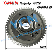 Scooter Engine Starter Gear Majesty YP250 Startup Disk LH260 300 Clutch
