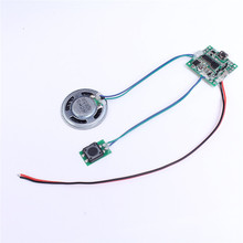 8M Voice Module Sound Music Changeable Volume Adjustment Lithium Battery Charger Circuit Voice Play Board Replaceable