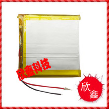 BW U26GT K8GT cube U25GT A battery 3000mAh battery for battery Rechargeable Li-ion Cell(China)