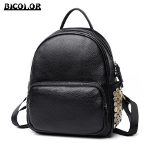 BICOLOR Women Horse backpack Genuine Leather Women Bag Japanese Fashion Backpacks for teenage girls School-supplies Back Pack