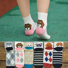 2017 High Quality Cute Dog Animals 3D Socks Couple Cartoon Cotton Women Socks Dogs Stereoscopic Funny Happy Popular Style(China)