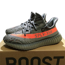 Men'S Women Yeezy 350 Boost V2 Running Shoes SPLY-350 Yeezys Sports Shoes Grey Orange Black Red White Copper colour
